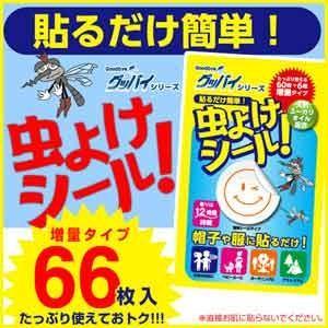 虫よけシール 60枚+6枚増量タイプ