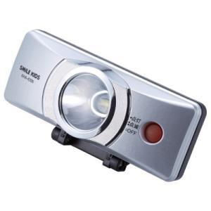 自動点灯前かごクリップライト AHA-4306 hl1