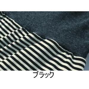 【限定クーポン】重ね着風あったか付け裾|hl1