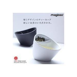 magisso(マギッソ) ティーカップ