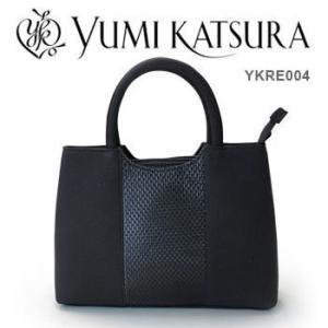 【限定クーポン】桂由美 ブラックフォーマルバッグ YKRE004|hl1