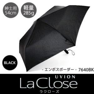 【限定クーポン】UVION 自動開閉傘 ラクローズ 紳士用 hl1