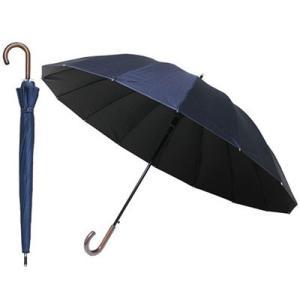 【7231 耐風16本骨サマーシールドBJ長傘】東レのサマーシールドLi使用の長傘!全方向からの風に...