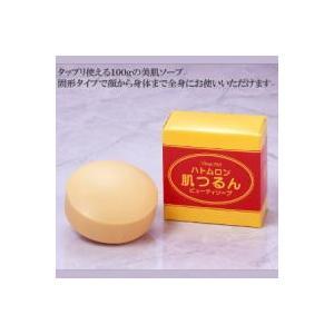 【ハトムロン 肌つるんビューティソープ 100g】昔から知られる「ハトムギの洗い粉」の現代版です。固...