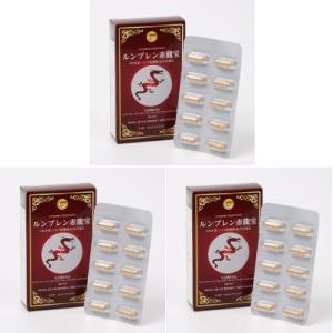 ルンブレン赤龍宝 30粒×3個セット サプリメント ミミズ乾燥粉末 ミミズ 赤ミミズ サプリ カプセル ルンブルクスルベルス 乾燥 粉末 パウダー 栄養機能食品|hl1