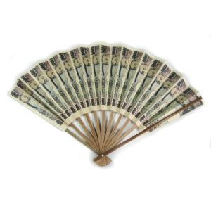 【限定クーポン】20万円の札束扇子 至宝の風|hl1