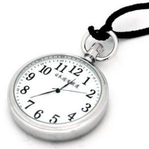 【限定クーポン】復刻鉄道時計 日本國有鐵道 鉄道時計(選べるプレゼント付♪)|hl1