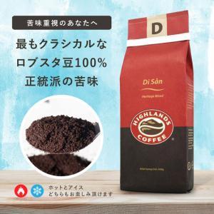 ベトナムコーヒー コーヒー 珈琲 粉末 HIGHLANDS COFFEE(ハイランズコーヒー) クラシカル ヘリテージブレンド(D)|hlc23