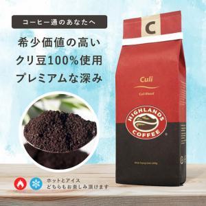 【キレ重視の方におすすめ】 ベトナムコーヒー コーヒー 珈琲 粉末 HIGHLANDS COFFEE(ハイラ ンズコーヒー) クリブレンド(C)|hlc23