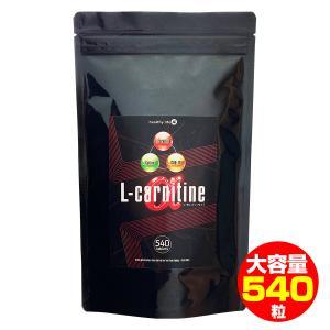 カルニチン サプリ サプリメント L-カルニチンα 540粒 約6ヶ月分 ヘルシーライフ L-carnitineα ネコポス便|hlife