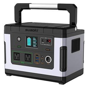 suaoki ポータブル電源 G500 137700mAh/500Wh 家庭用蓄電池 純正弦波 液晶...