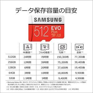 Samsung microSDカード256GB EVOPlus Class10 UHS-I対応 Ni...