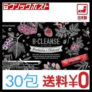 本日特別価格  ビークレンズ B-CLENSE コンブチャ チャコール Wダイエットサプリ 30包