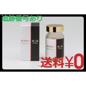 RIZAP ライザップ BURN+ バーン 155粒入り  ■商品について  メーカー・ブランド:ラ...