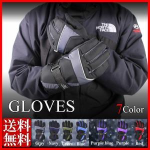 送料無料 防水 防風 グローブ 手袋 スノーボード スキー バイク 男 女 兼用 メンズ レディース フリーサイズ スノボー 全7色
