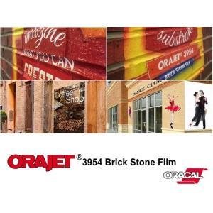 ORAJET3954BrickStoneFilm 51cm幅×9m hmfshop