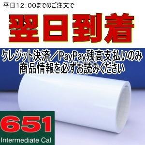 【車両用5〜6年】ホワイト光沢 カメオレターサイズ22cm幅×10m【12:00までのご注文で翌日到着】※九州/沖縄をのぞく|hmfshop