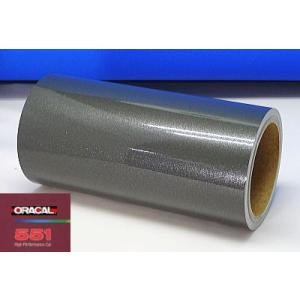 【シートブランド】ORACAL551 ・メディアサイズ   幅=20cm/200mm(±2〜3mmの...