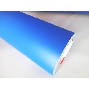 ウォールステッカー用シート ORACAL638ブルー ステカSV-8用20cm幅×10m|hmfshop