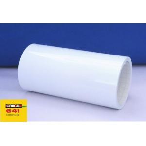 ホワイト【グロス】  50cm幅×5m カッティング用シート 【屋外3〜4年】|hmfshop