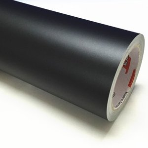 50cm幅 屋外3〜4年耐候性 つや消し黒20m巻|hmfshop