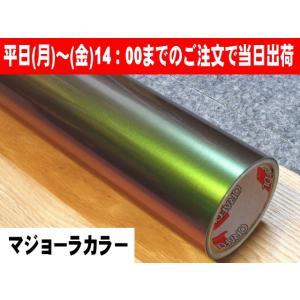 アボカド シルエットカメオ用32cm幅×10mロール hmfshop