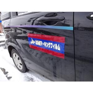 車両用強力マグネット(異方性マグネット)30cm×50cm|hmfshop|02