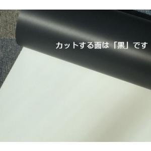 【ラバープリントシート】一枚=20cm幅×63cmつや消し白|hmfshop