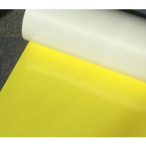 【ラバープリントシート】一枚=20cm幅×63cmレモンイエロー|hmfshop