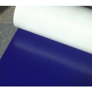 【ラバープリントシート】一枚=20cm幅×63cmロイヤルブルー|hmfshop