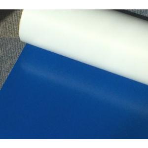 【ラバープリントシート】一枚=20cm幅×63cmブルー|hmfshop