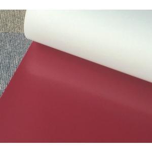 【ラバープリントシート】一枚=20cm幅×63cmワインレッド|hmfshop