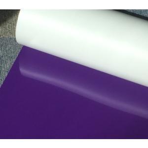 【ラバープリントシート】一枚=20cm幅×63cmパープル|hmfshop