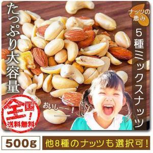 ●驚くべきナッツの栄養価!  ●アーモンド アーモンドには、抗酸化作用のあるビタミンEが豊富!お腹の...
