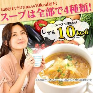 味噌汁 と スープ 12種類 12個セット 送料無料 オニオン わかめ 中華スープ お吸物 しじみ わかめ 玉ねぎ あさり 油揚げ 赤だし 大根 合わせ味噌汁|hmgift|02