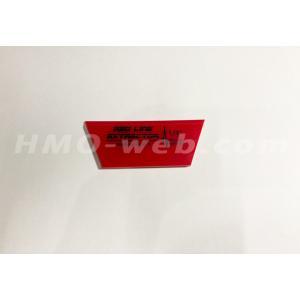 5インチレッドラインエクストラクターシングルベベルブレードクロップド|hmo-web