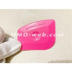 Pink Chizlerピンクチズラー hmo-web