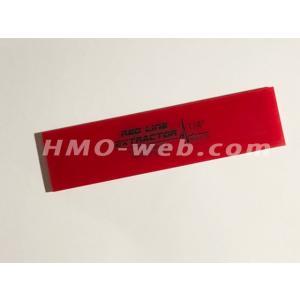 レッドラインエクストラクター  8インチ ブレード フュージョン8用 窓ガラスフィルム施工道具スキージー hmo-web