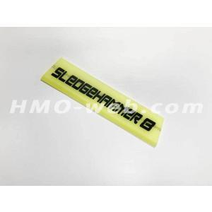 スキージーゴム スレッジハンマー8インチブレード ガスケットプロツール|hmo-web