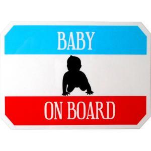 ホーロー看板風カーマグネット BABY ON BOARD
