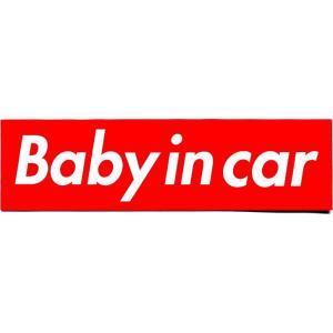 カーステッカー Baby in car Supreme Box Logoオマージュ /シュプリーム/ベビーインカー/ボックスロゴ/