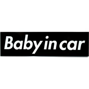 カーステッカー Baby in car 箱枠 黒