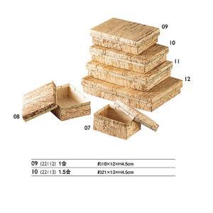 竹皮容器 1.5合 (画像10)|hmstylestore