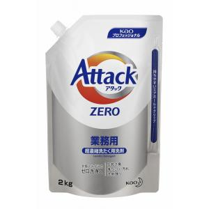 アタックZERO 2kg 業務用 洗濯洗剤|hmstylestore