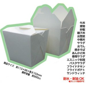 PAPER BOX(25入り)|hmstylestore