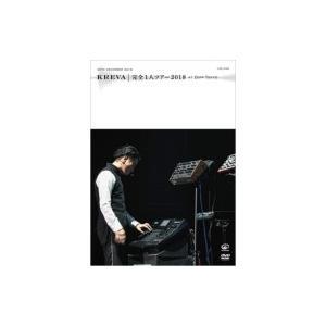 KREVA クレバ / 完全1人ツアー2018 at Zepp Tokyo  〔DVD〕