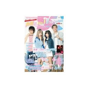 発売日:2019年07月 / ジャンル:アート・エンタメ / フォーマット:ムック / 出版社:Ka...