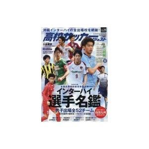 発売日:2019年07月 / ジャンル:雑誌(情報) / フォーマット:雑誌 / 出版社:日本スポー...