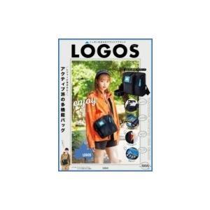 Logos Shoulder Bag Book / ブランドムック   〔ムック〕