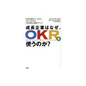 発売日:2019年06月 / ジャンル:ビジネス・経済 / フォーマット:本 / 出版社:ソシム /...